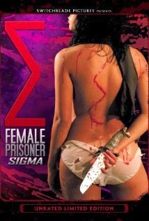 Female Prisoner Sigma (2006)
