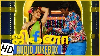Watch Jigina (2015) Full Audio Songs Mp3 Jukebox Vevo 320Kbps Video Songs With Lyrics Youtube HD Watch Online Free Download