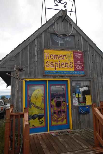 Homer Spit Homer Sapiens