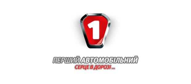 1 Auto de Ucrania