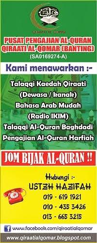 Banner Qiraati