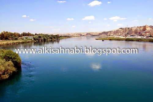 Sungai Euphrates, Efrat, eufrat, furat