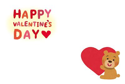 バレンタインカードのテンプレート「ハートとクマ」横向き