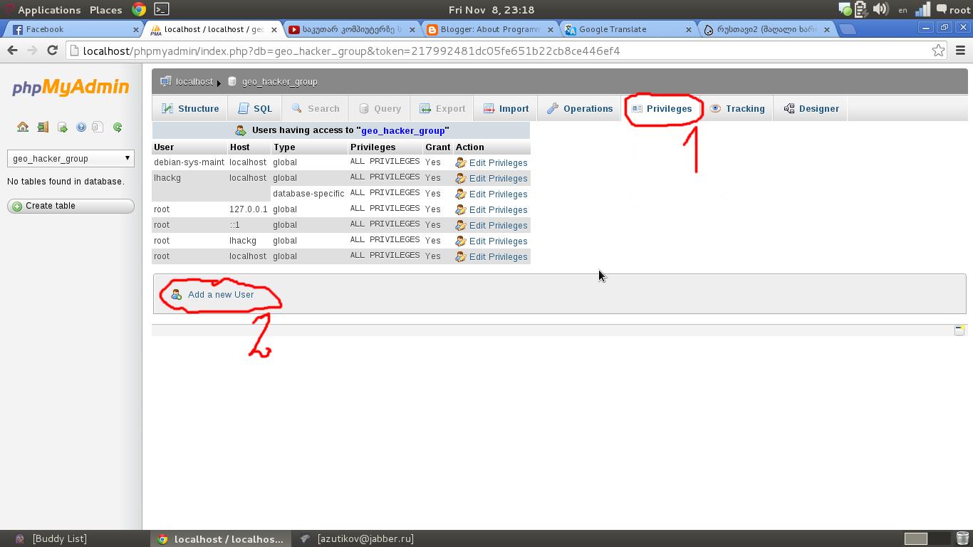kali linux how to install mysql