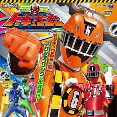 (Download) Ressha Sentai ToQger Mini Album 2