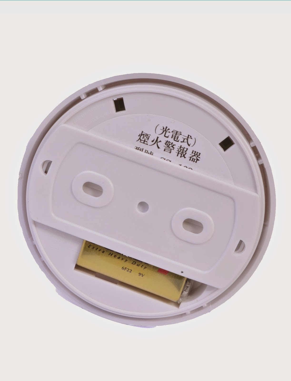 how to change my fire alarm battery