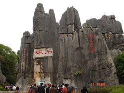 เที่ยวดูหินใหญ่ สัมผัสธรรมชาติงดงาม ที่คุณหมิงครับ