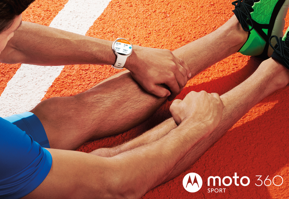 Moto 360 Sport: Meet Your New Workout Partner