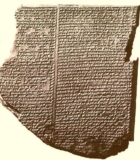 the epic of gilgamesh The epic of gilgamesh is an epic poem from ancient mesopotamia that is often  regarded as the earliest surviving great work of literature the literary history of.