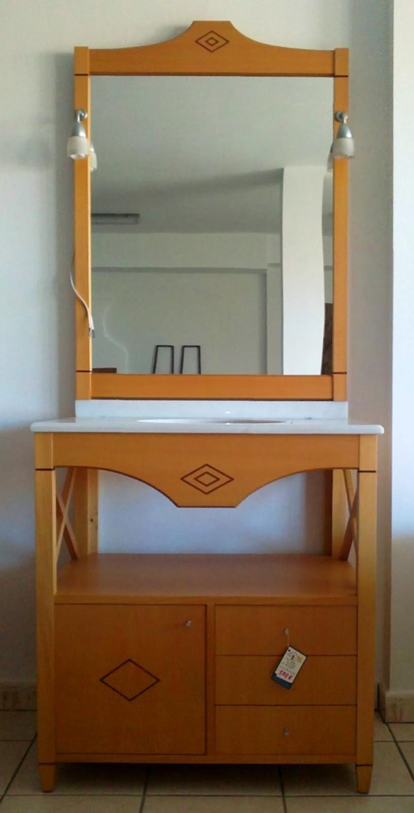 La buhardilla mobiliario oferta abril mueble ba o for Oferta mueble bano
