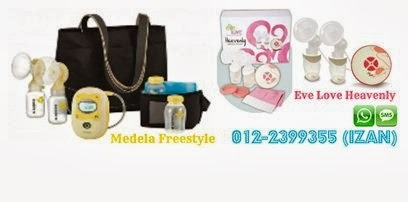 Medela Freestyle @ Eve Love Flexi
