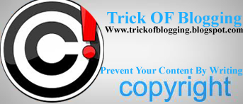 How To Add | Put | Insert | Copyright Warning Message In Blogger Post To Prevent Content