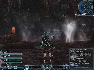 Phantasy Star Online 2 - Instance Screenshot 2