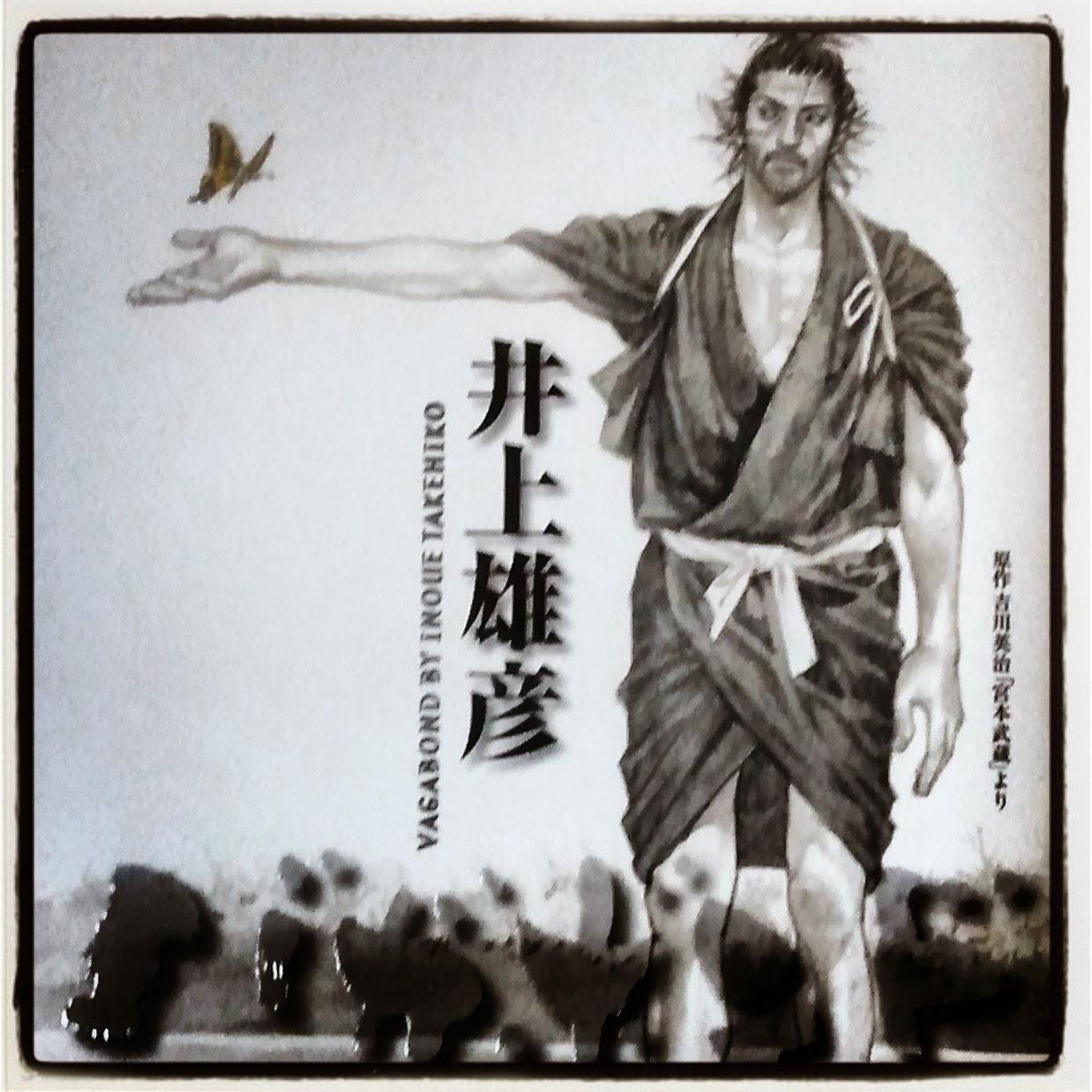 Takehiko Inoue Old Musashi: Spaghetti Jidai: Vagabond #36