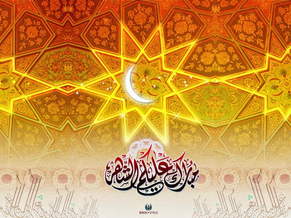 ramadan wallpapers for desktop Free Download