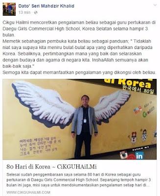 Menteri Pelajaran Malaysia berkongsikan catatan 80 Hari di Korea Cikgu Hailmi di laman facebooknya