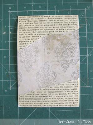 Книжный лист