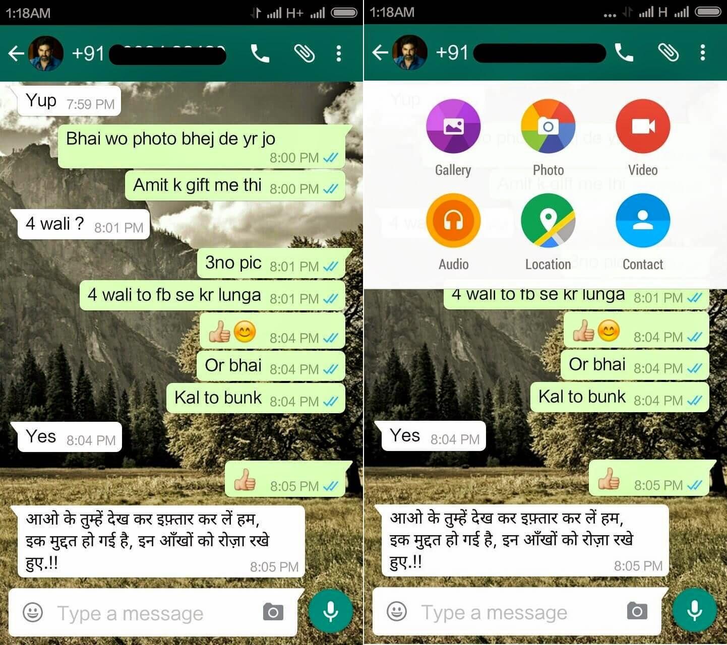 new look of whatsapp 2