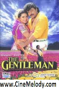 The Gentleman Telugu Mp3 Songs Free  Download -1994