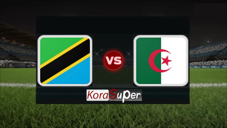 مشاهدة الجزائر وتنزانيا 01-07-2019