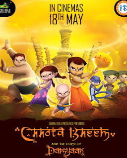 Chota Bheem Cartoon Movie