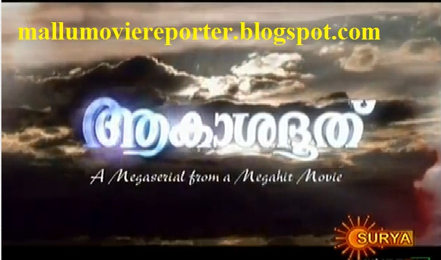 watch akashadoothu 04 10 012013 episode here surya tv akashadoothu