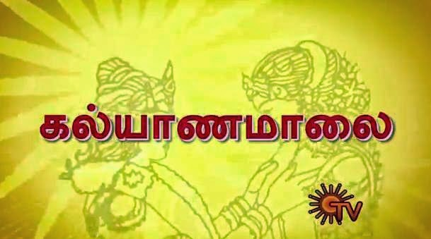 Sun Tv Kalyana Maalai, Pattimandram SUNTV HD, 17-08-2014 Episode 704