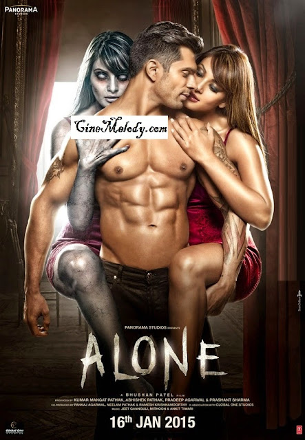 Alone Telugu Mp3 Songs Free  Download  2015