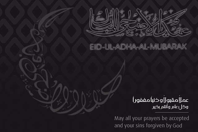 Happy Eid Al Adha !