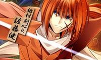 Kenshin Kyoto Taika Hen, Kenshin Densetsu no Saigo Hen, Film Live, Actu Ciné, Cinéma, Actu Japanime, Japanime, Shishio Makoto, Shueisha,