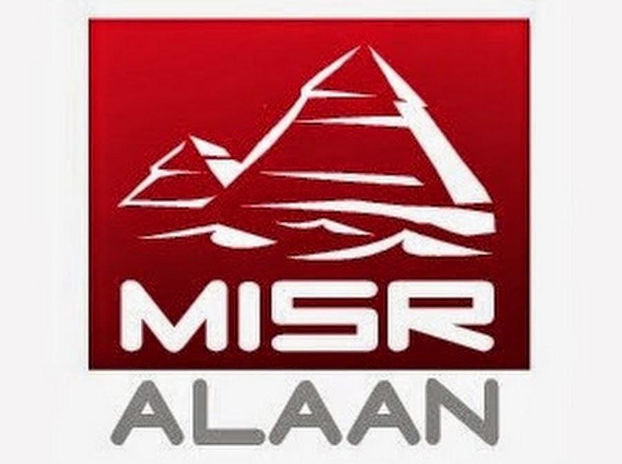 Misr Alaan TV