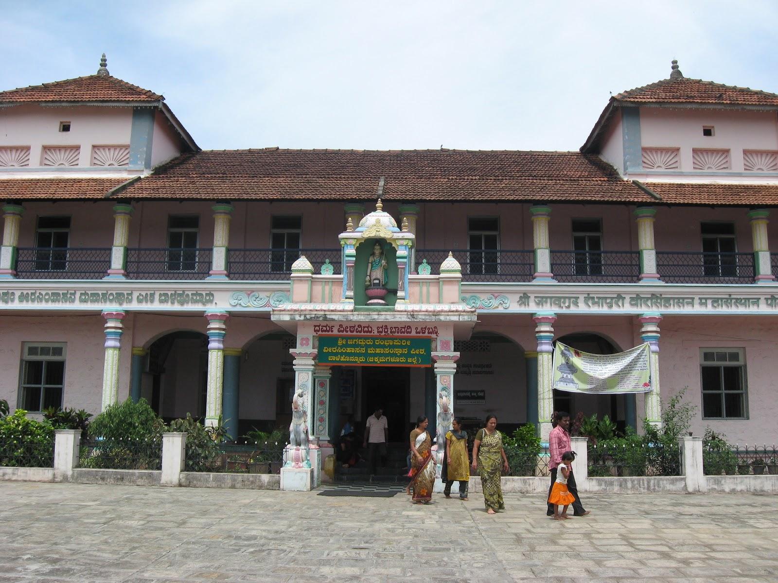 Rambhapuri Peeta, Balehonnur Rambhapuri Mutt