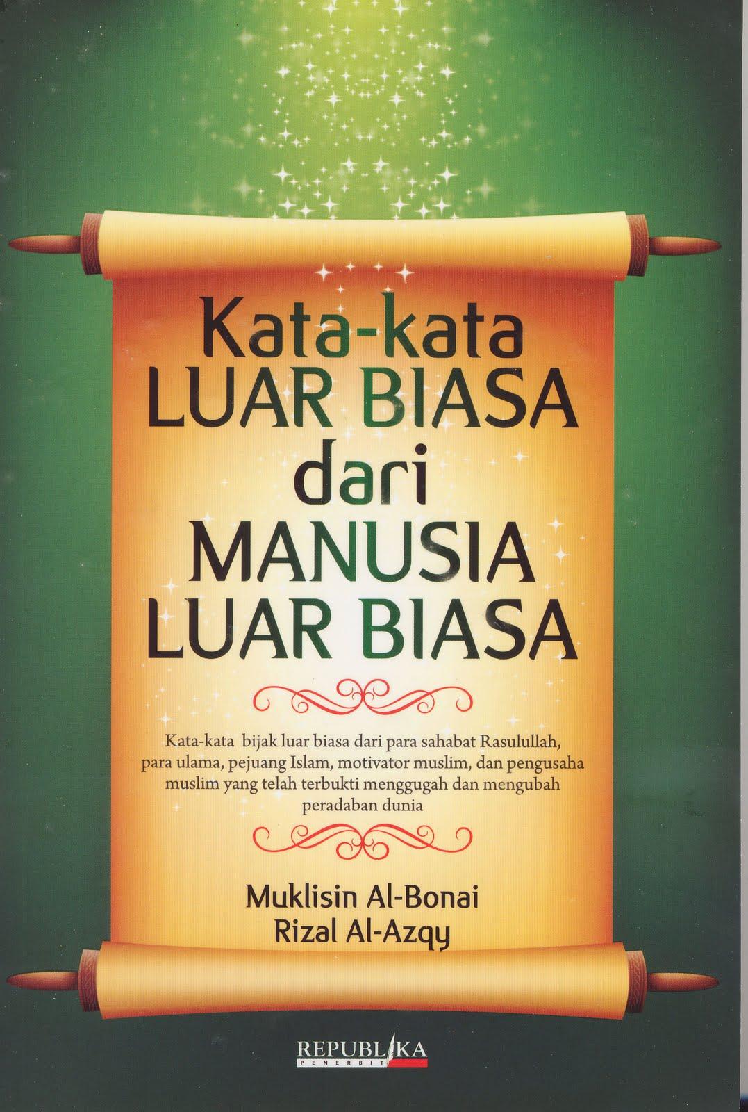 Image Result For Kata Mutiara Islam Bergambar Terbaru