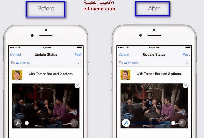 تحديثات,هواتف ذكية,أندرويد,iOS , تطبيق,الشبكات الأجتماعية,فيس بوك , Facebook,