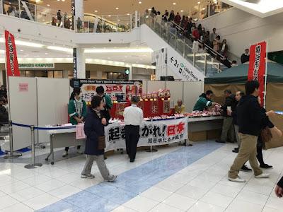 新春越谷 だるま展示・販売