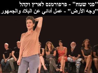 מחלקת חינוך במרכז היהודי-ערבי לשלום ומרכז האמנות המשותף מזמינים אתכם למופע