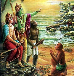 Lord Sri Rama image picture wallpaper