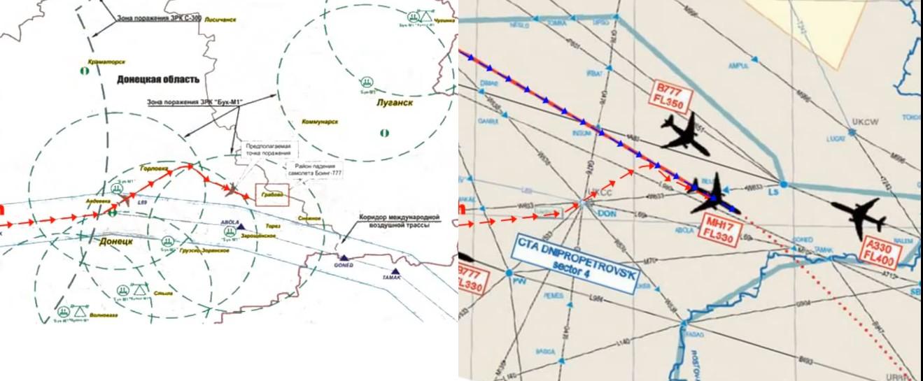 Звіт MH17 019