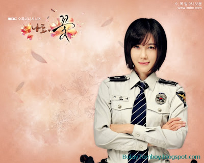 Lee Ji Ah Me Too Flower