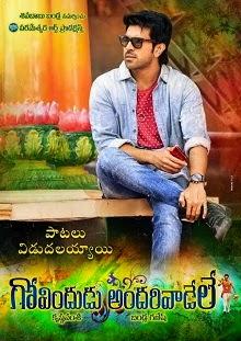 Govindudu Andarivadele (2014) Telugu Movie Poster