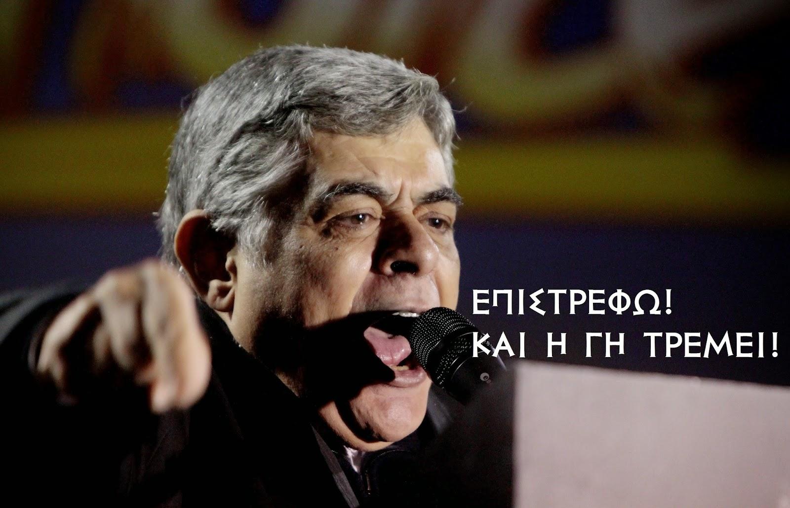 Δήλωση Γενικού Γραμματέα της Χρυσής Αυγής για το εκλογικό αποτέλεσμα