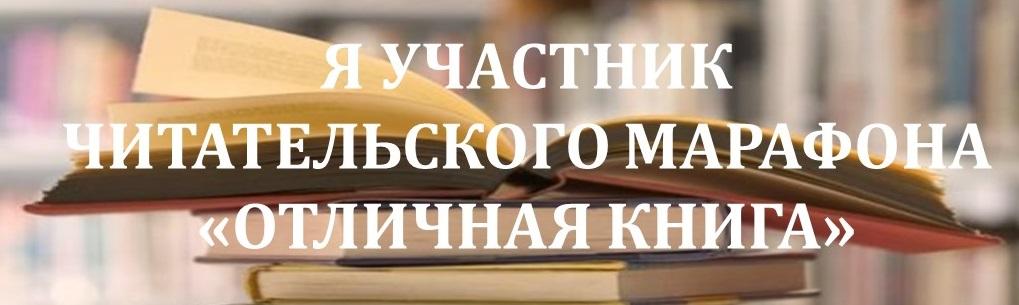 Я УЧАСТВУЮ