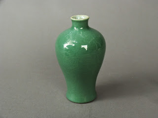 Kangxi Meiping Crackle vase
