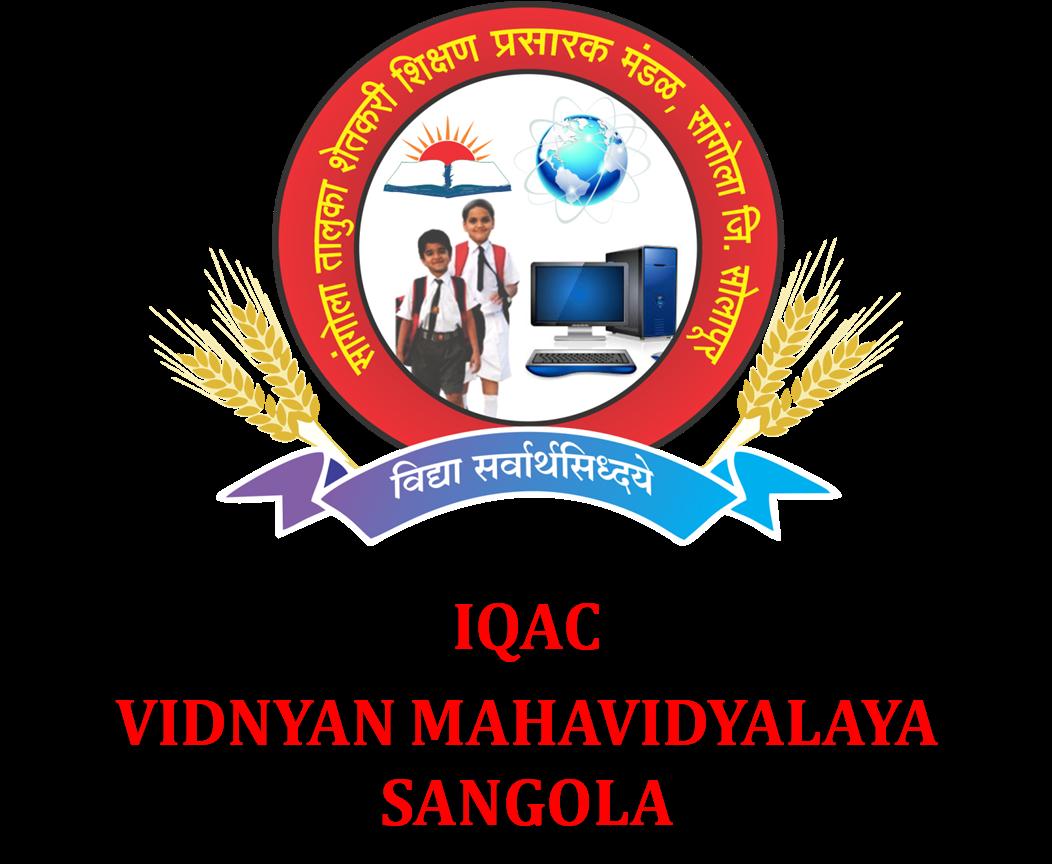 Vidnyan Mahavidyalaya