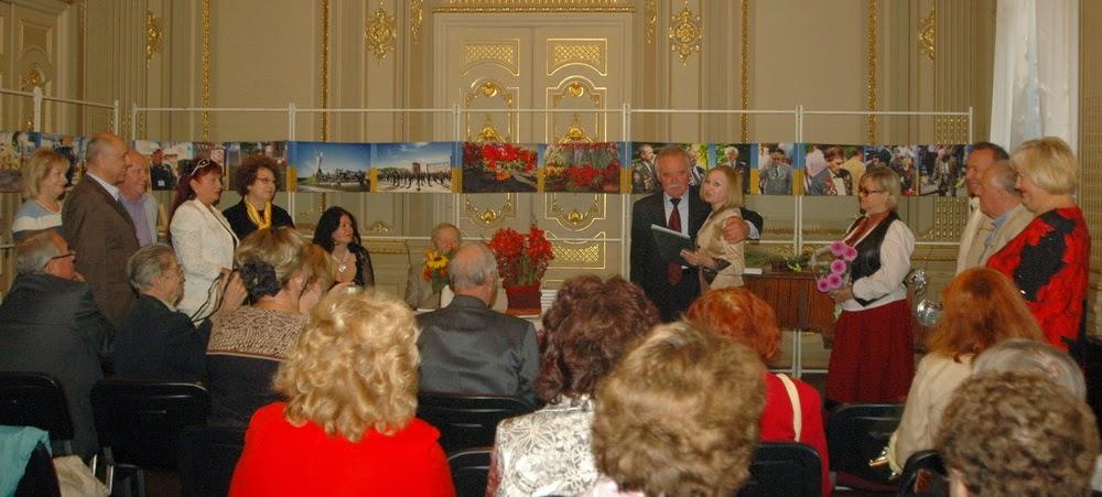 поэта Михаила Шевченко чествуют