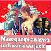 MASOGANGE ANASWA NA BWANA WA JACK....TAZAMA PICHA HAPA UJIONEE MWENYEWE.