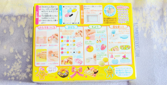 One of the most interesting treats in the June 2015 Japan Candy Box was the Popin' Cookin' Neri Land Candy DIY Kit.