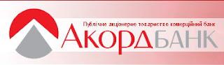 Акордбанк логотип