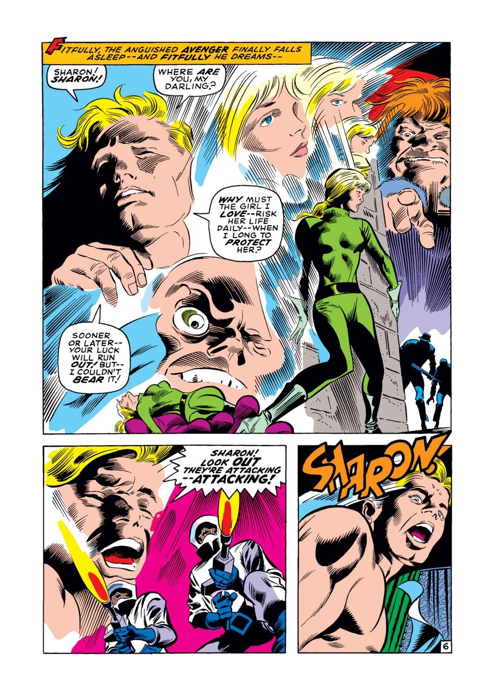 Captain America (1968) Issue #122 #36 - English 7