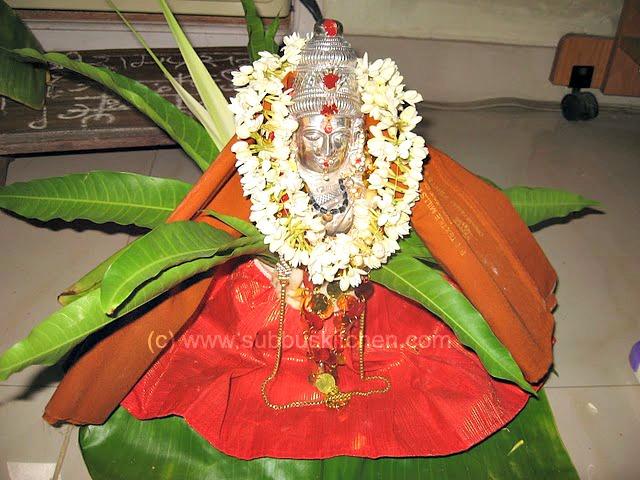 Varalakshmi Vratham Varalakshmi Pooja Subbus Kitchen